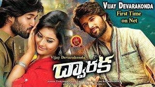 Dwaraka Full Movie - 2018 Telugu Full Movies - Vijay Devarakonda, Pooja Jhaveri
