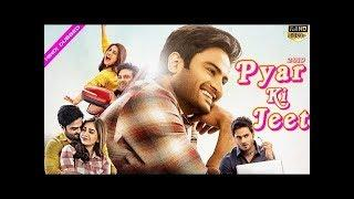 Paayar Ki Jeet (2019) New Released Full Hindi Dubbed Movie |Sudheer Babu, B. Ajaneesh Loknath