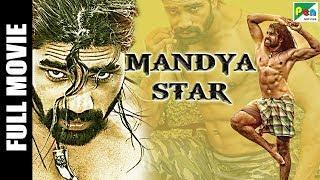 Mandya Star | Action Hindi Full Dubbed Movie | Lokesh, Archana, Ranjitha
