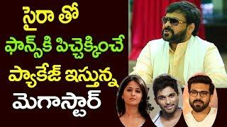 Sye Raa Narasimha Reddy Movie Updates | Megastar Chiranjeevi |