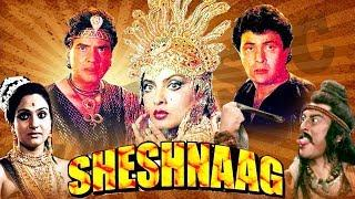 शेषनाग (1990) Sheshnaag    Full Hindi Fantasy Movie   Jeetendra    Rishi Kapoor   Rekha   Madhavi