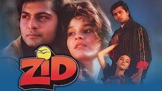 Zid (1994) Full Hindi Movie | Jay Mehta, Raageshwari, Mala Sinha