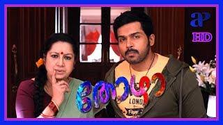 Thozha Movie Comedy Scenes   Karthi encourages Nagarjuna   Jayasudha refuses to accept the money