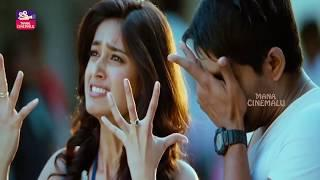 Ileana & Allu Arjun Latest Movie Comedy Scene | Telugu Comedy Scene | Mana Cinemalu