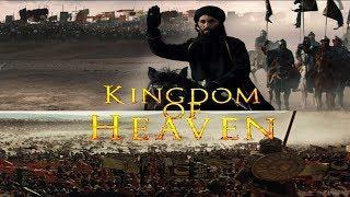 Kingdom of Heaven - Trailer HD ❇ I Movie ❇ Islamic Movie ❇ Islamic Historical Movie