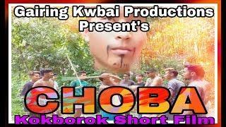 Choba || Kokborok Comedy Short Film || Kokborok Short Film || Gairing Kwbai