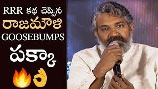 Director SS Rajamouli Reveals The Story and Title Of RRR Movie | RRR Press Meet | Manastars
