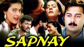 Sapnay Full Movie | Kajol Hindi Romantic Movie | Prabhu Deva | Arvind Swamy|Bollywood Romantic Movie