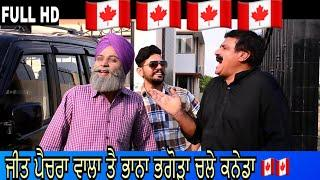 Latest Punjabi Comedy Video 2018 || Happy Jeet Penchar Wala || Mintu Jatt ( Bhanna Bhagora )