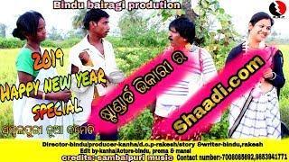 Bindu new comedy/standard bhikari/bindu, prema, mansi