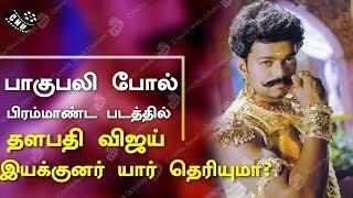 பிரம்மாண்ட படத்தில் விஜய் | Thalapathy Vijay Historical Movie | Thalapathy 63 | Rajini