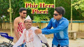 Phir Hera Pheri Movie Spoof | Comedy Scene | Paresh Rawal,Akshay Kumar&Sunil Shetty |Riyad Khan