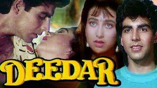 Deedar Full Movie | Akshay Kumar Hindi Romantic Movie | Karisma Kapoor | Bollywood Romantic Movie