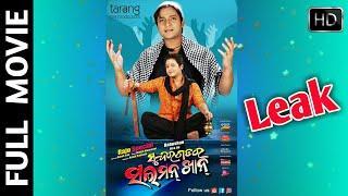 Sundargarh Ra Salman Khan | Full Movie | Odia Movie 2018 | Tarang Cine Productions | Babushan,Divya