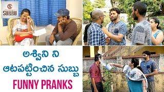 Chandragiri Subbu's Marriage Prank on Ashwini | Funny Prank Videos | Chandragiri Subbu Comedy Videos