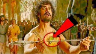 "Plenty Mistakes In ""Thugs Of Hindostan"" Full Movie -(21 Mistakes) In Thugs Of Hindostan - Aamir Khan"