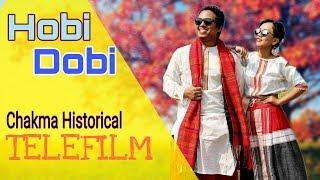 Hobi Dobi_old chakma historical story film_ujo Media