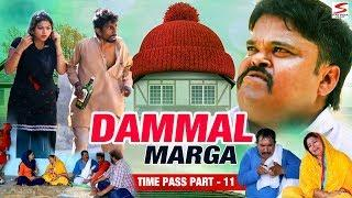 TIME PASS PART - 11 # DAMMAL MARGA # NEW HARYANVI COMEDY 2019 LATEST HINDI COMEDY NEW HARYANVI SONG