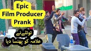 Epic Film Producer Prank  | Allama Pranks | Lahore TV | Funny | Epic | Hilarious | Comedy
