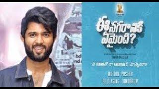 Ee Nagaraniki Emaindi Telugu Full Movie  latest telugu full movie 2019  latest telugu full movies