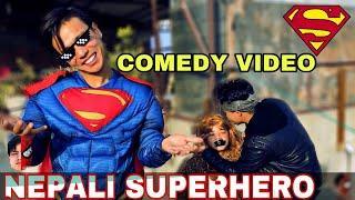 नेपाली  SUPERHERO | Short Comedy Film | The Cartoonz Crew