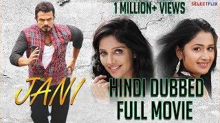 Jani - Hindi Dubbed Full Movie | Duniya Vijay , Hariprriya , Manvitha Harish