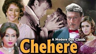 Chehere Full Movie HD | Hindi Suspense Movie | Jackie Shroff Hindi Movie | Manisha Koirala |HD Movie