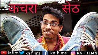 Phir hera pheri movie spoof comedy by akshay kumar