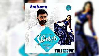 Ambara Kannada Full Movie | Yogesh Bhama Sudha | Sen Prakash Movie | Kannada Movies HG