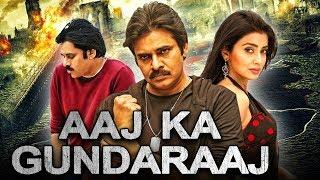 Aaj Ka Gundaraaj (Balu ABCDEFG) Hindi Dubbed Full Movie | Pawan Kalyan, Shriya Saran, Neha Oberoi