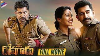 Vijay Antony Roshagadu 2019 Telugu Full Movie   Nivetha   Thimiru Pudichavan   Telugu Filmnagar