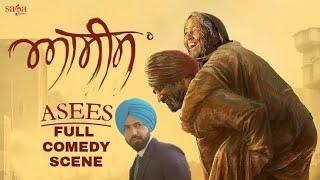 | ASEES | Full Comedy Movie Scene On Gippy Grewal | susb now