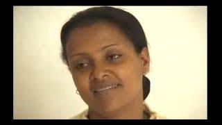 ውሳኔ ምርጥ  ፊልም Wesane full Ethiopian movie 2018