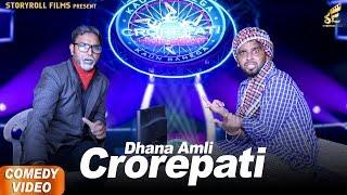 Dhana Amli Crorepati (FULL COMEDY) | Pawitar Singh | Storyroll Films | Latest Comedy 2018