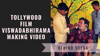 Latest Telugu Movie 2018  Viswadabhirama Behind Scens video