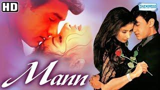 Mann (HD) Hindi Full Movie - Aamir Khan, Manisha Koirala, Anil Kapoor - Superhit 90's Romantic Movie