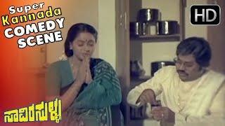 Lokesh funny cooking style | Ravichandran | Kannada Comedy Scenes | Saavira Sullu Movie