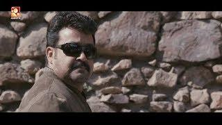 Mr Fraud Malayalam Full Movie | Mohanlal | Amrita Online Movies