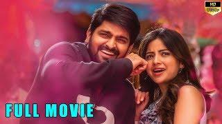 Naga Shourya Telugu Latest Full Movie || Naga Shourya || Yamini Bhaskar || Shivaji Raja