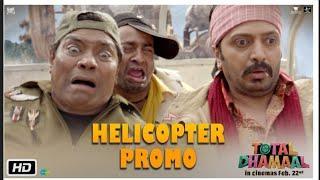 Total Dhamaal |Total dhamaal comedy seen | Total | Total dhamaal full movie | Total dhamaal 2019 |