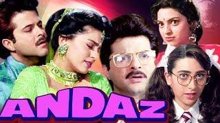 Andaz Full Movie | Anil Kapoor Hindi Comedy Movie | Juhi Chawla | Karisma Kapoor | Bollywood  Movie
