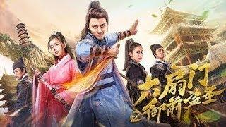 2019 Chinese New fantasy Kung fu Martial arts Movies - Best Chinese fantasy action movies #12