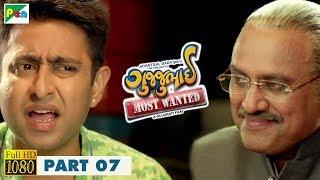 Gujjubhai Most Wanted Full Movie | 1080p | Siddharth Randeria, Jimit Trivedi | Comedy Film | Part 7