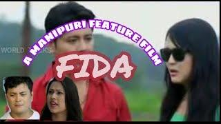 Fida manipuri full movie | manipuri latest film 2018