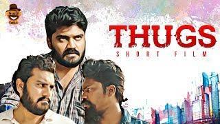 Thugs  | Tamil Dark Comedy Short Film | SS Sanjey | Smile Settai Premiere