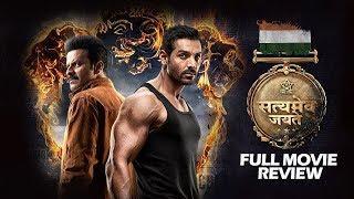 Satyameva Jayate | Full Movie Review | John Abraham | Manoj Bajpayee | Amruta Khanvilkar