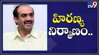 Rana roped in for Gunasekhar's upcoming historical film? - TV9