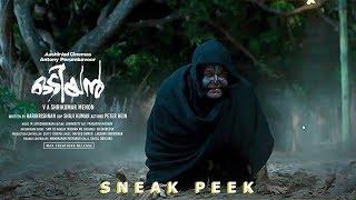 ഒടിവെക്കാൻ പോകുന്നത് ഇവനെ..   Odiyan Malayalam Movie Scene   Mohanlal , Prakash Raj , Nandhu