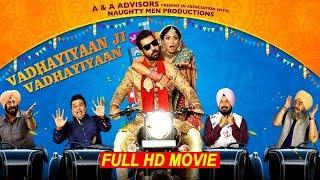 Vadhaiyan Ji Vadhaiyan New Punjabi Movie Full HD Binnu Dhillon Latest Punjabi Movies 2019