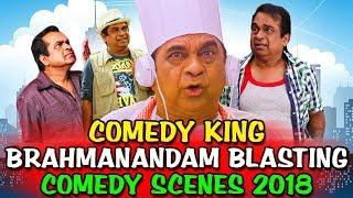 Comedy King Brahmanandam Blasting Comedy Scenes 2018 | Superhit Hindi Dubbed Comedy Scenes